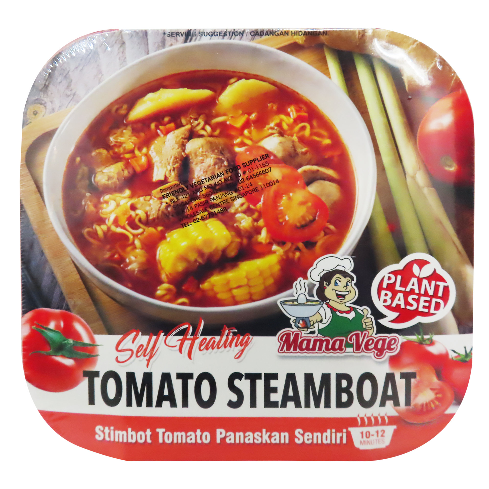Image Tomato steamboat 懒人番茄火锅 340grams