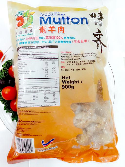 Image Mr. Vege Mutton 味齐-素羊肉 900grams