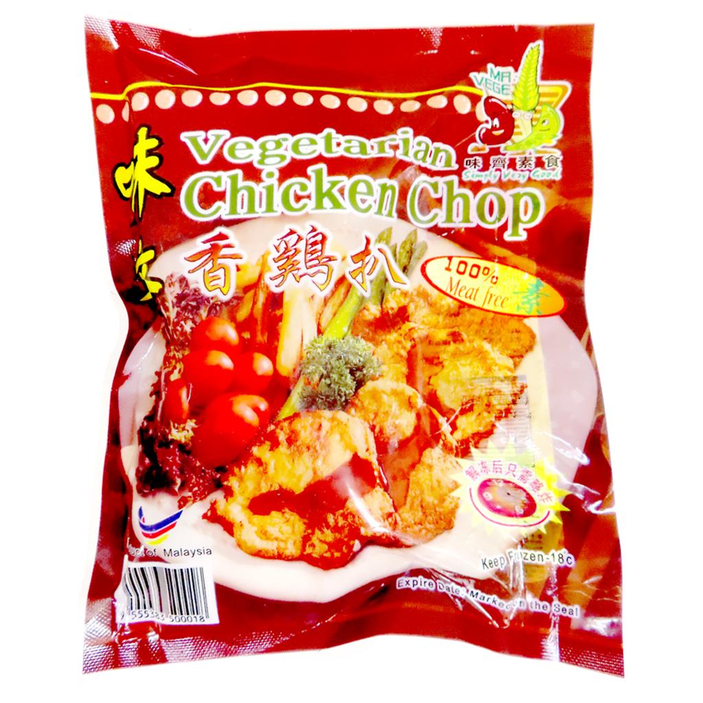 Image Veg Chicken Chop 味齐 - 香鸡扒 250grams