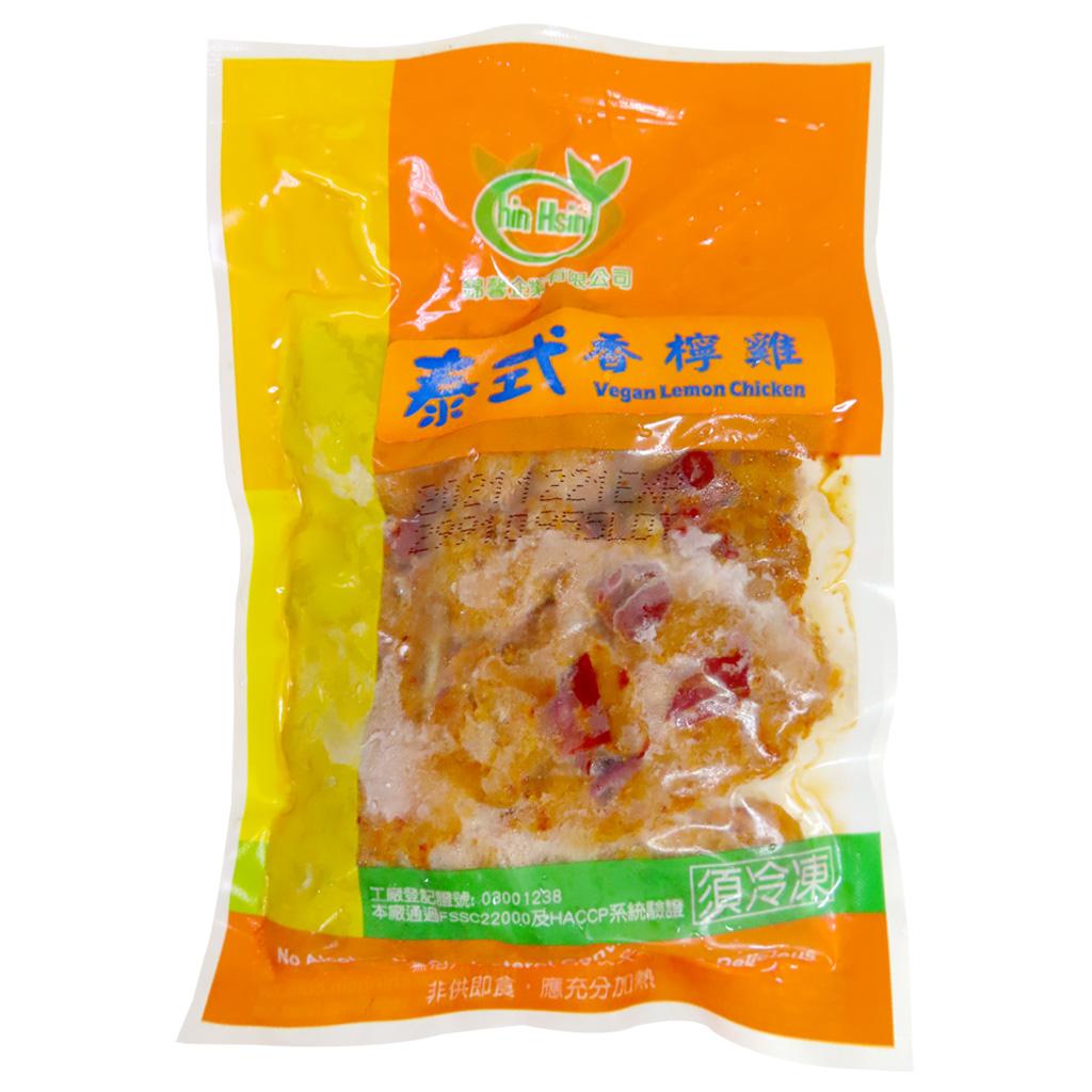 Image Thai Lemon veg Chicken 锦馨 - 泰式香柠鸡 300grams