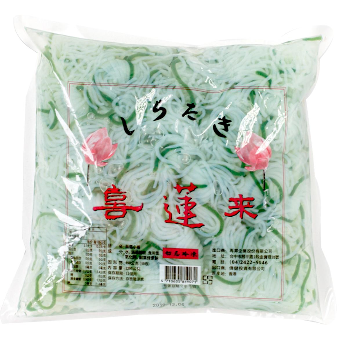 Image Konjac noodle rolls 旭家- 蒟蒻小卷