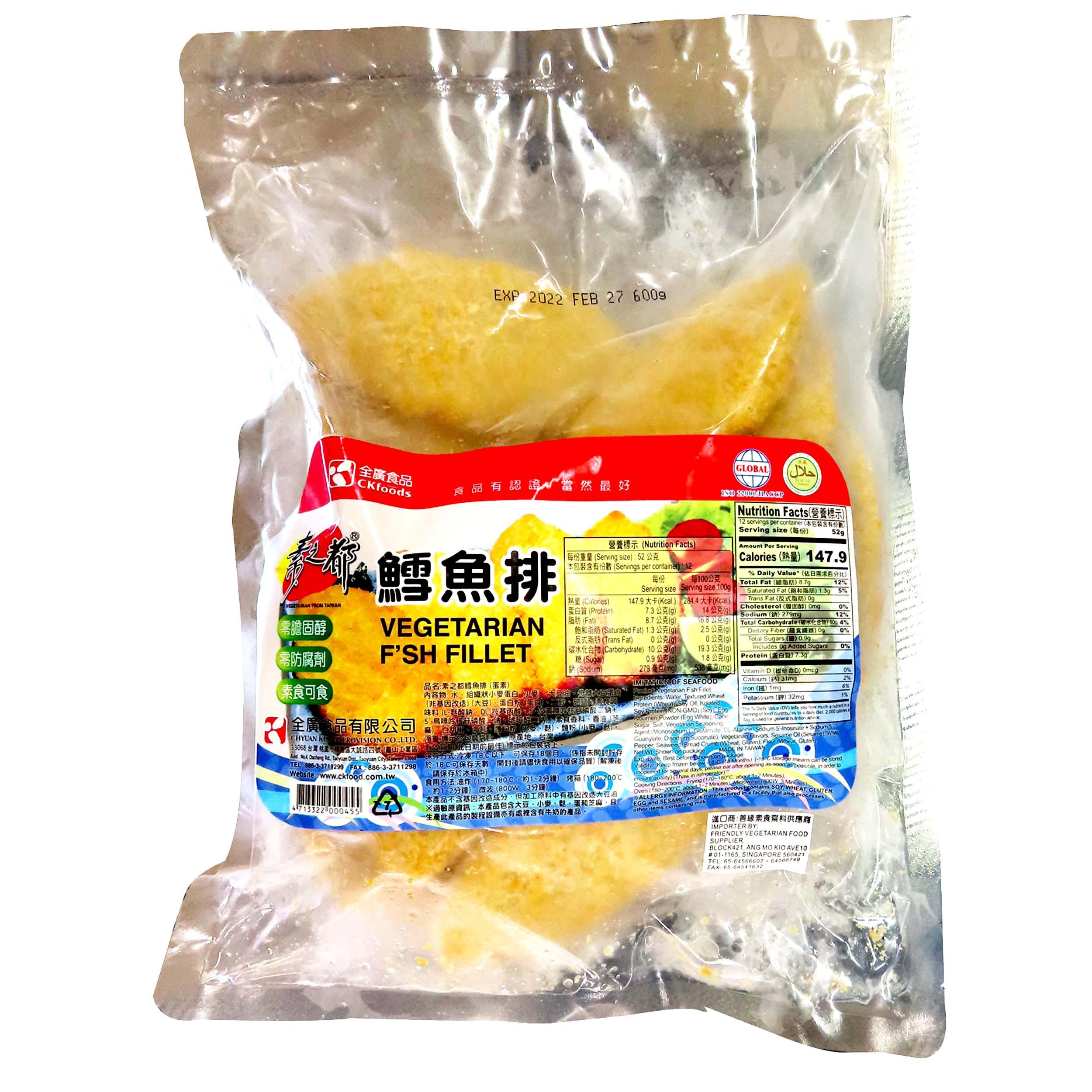 Image Vegetarian Fish Fillet CK Food 全广-鳕鱼排 600grams
