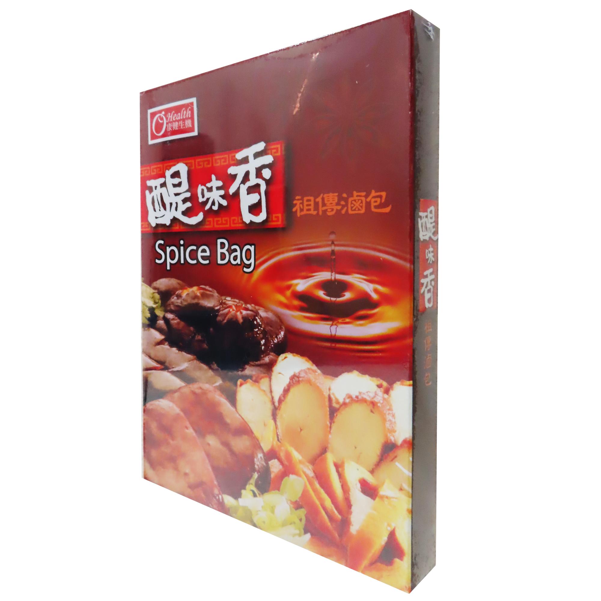 Image Organic Herbal Pack 有机生园-醒味香 (10gX3pkt)