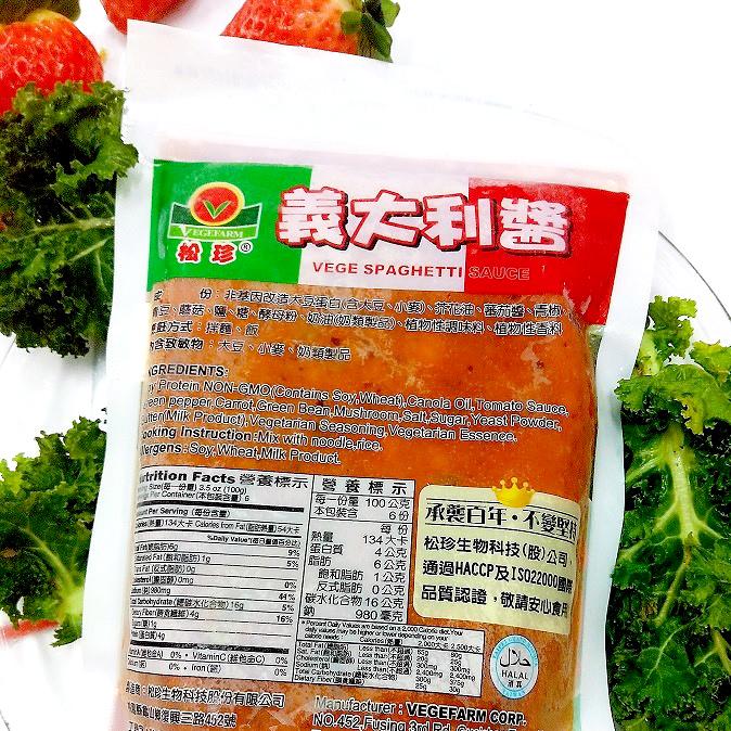 Image Spaghetti Sauce Vegefarm 松珍-意大利面酱 600 grams