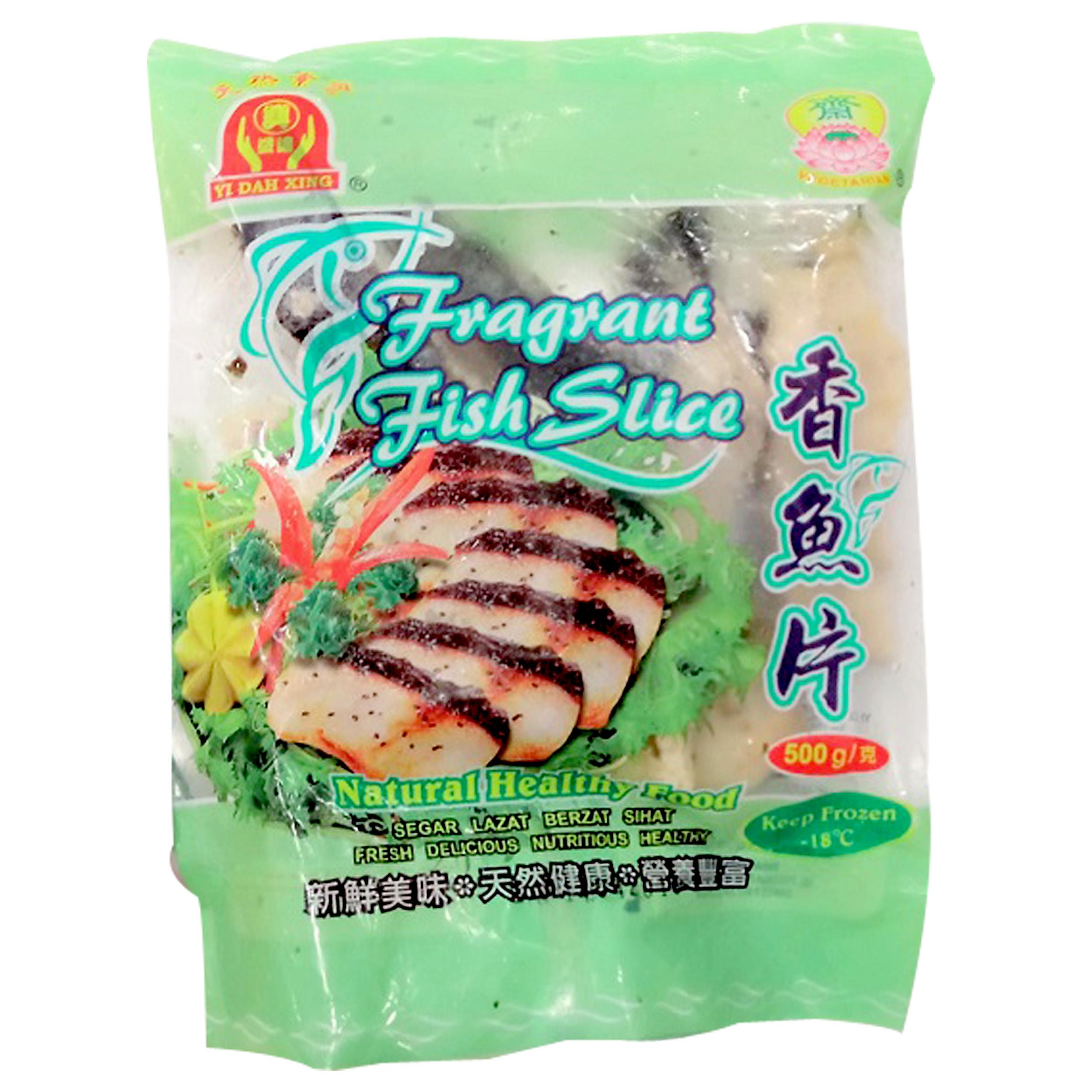 Image Frangrant Fish Slice 益达兴-香鱼片 500grams