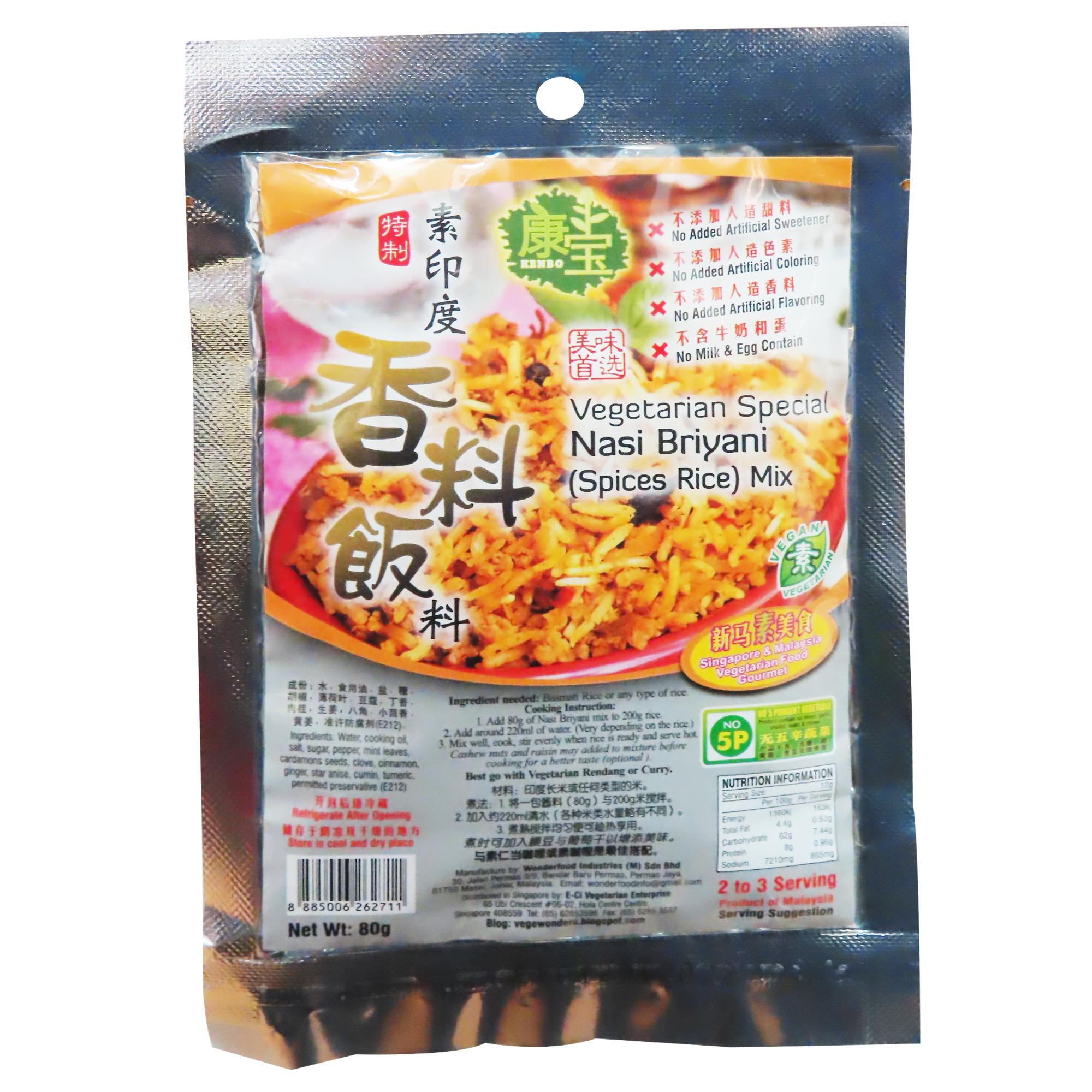 Image Kenbo Nasi Briyani Mix 康宝-印度香料饭料 80 grams