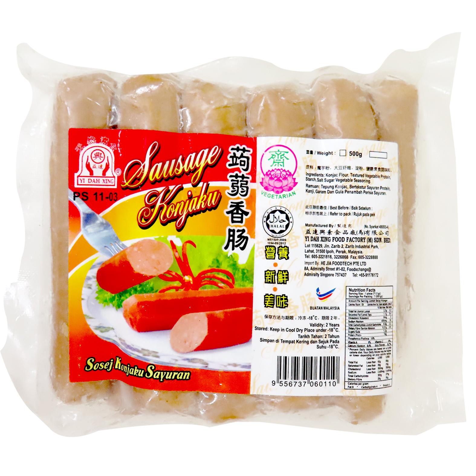 Image Sausage Konjaku 益达兴 - 蒟蒻香肠 (10 pieces) 500grams