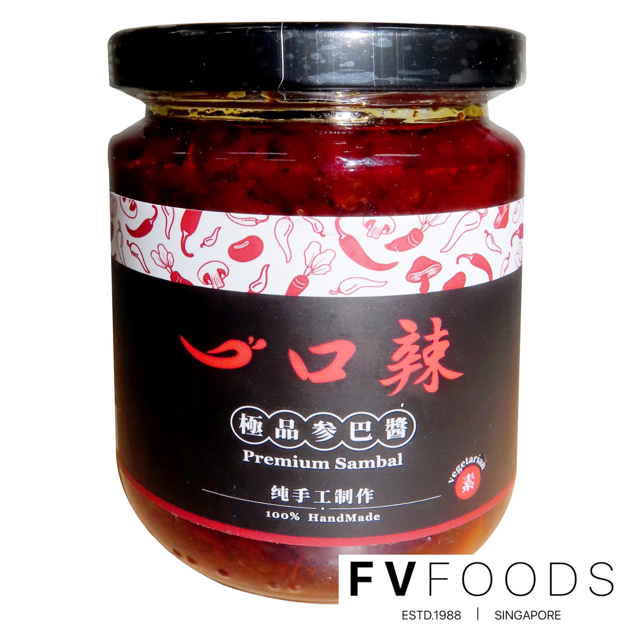 Image Premium Chilli Paste 极品 - 一口辣 200grams
