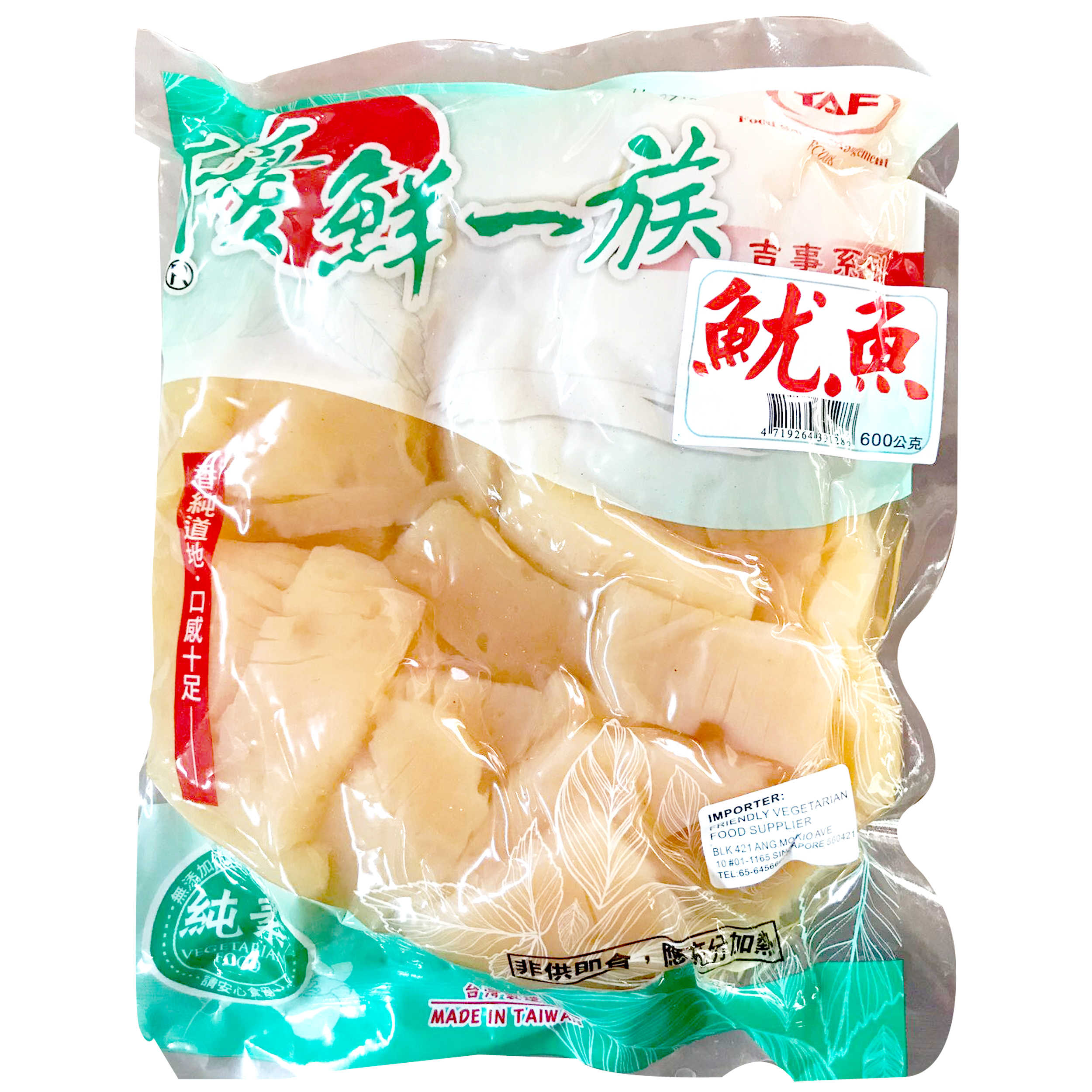 Image Vegetarian Cuttlefish 600grams 一麟 - 优鲜一 族 鱿鱼片 尤鱼 600grams