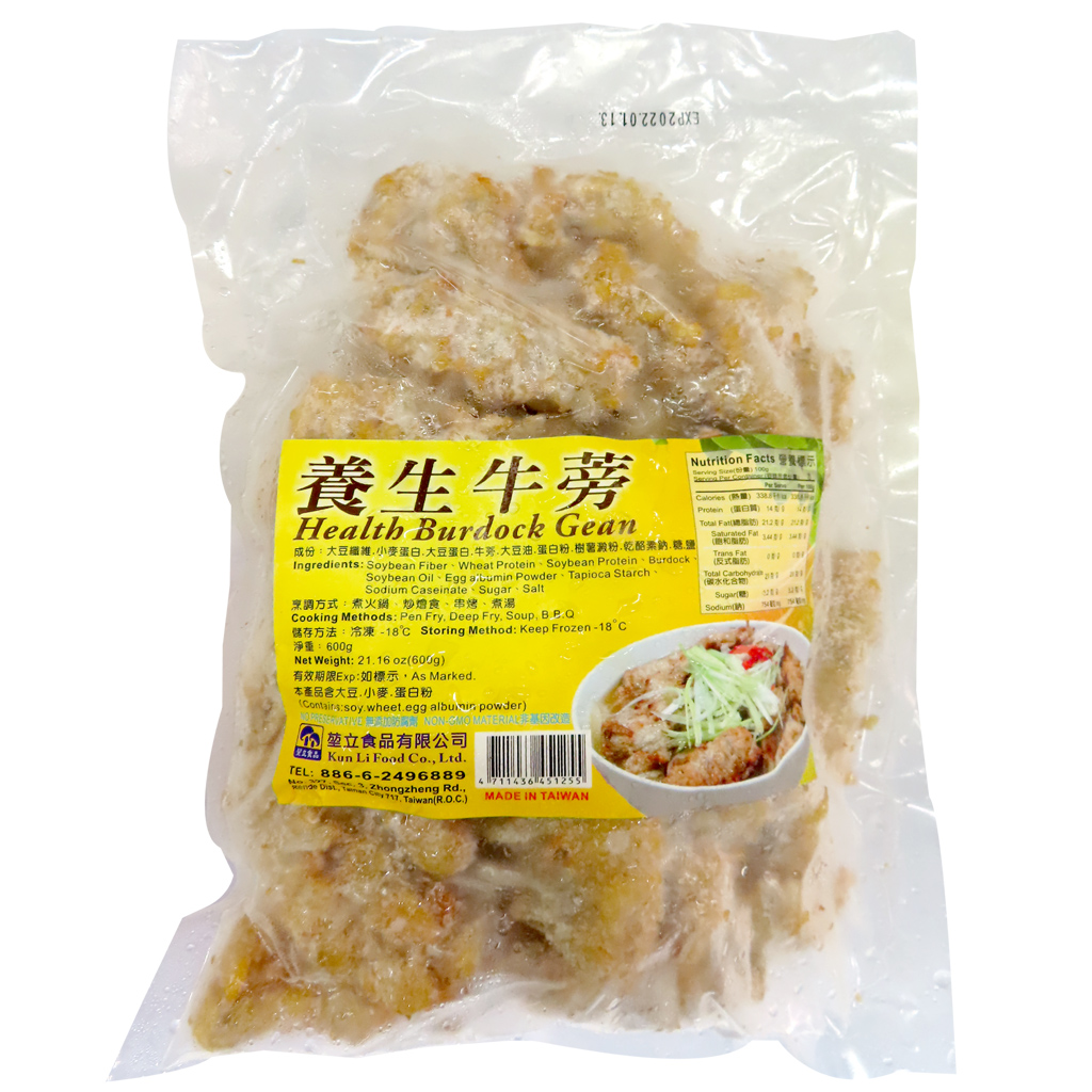 Image Health Burdock Gean 养生牛蒡 600grams