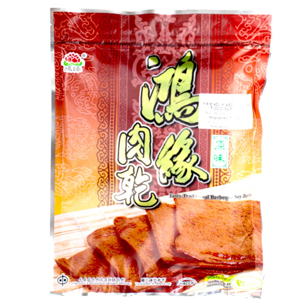 Image Hong Yuan Traditional Tasty (Ori) BBQ Meat 鸿缘-原味素肉干220grams