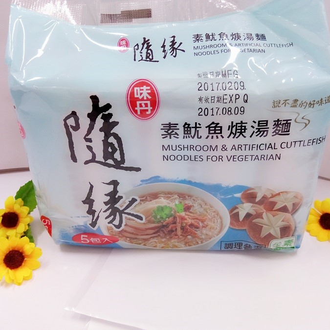 Image Vedan Vegan Cut out the fish Noodle 随缘 - 鱿鱼焿面 隨緣素魷魚羹麵(5包) ( 5packet) 525grams