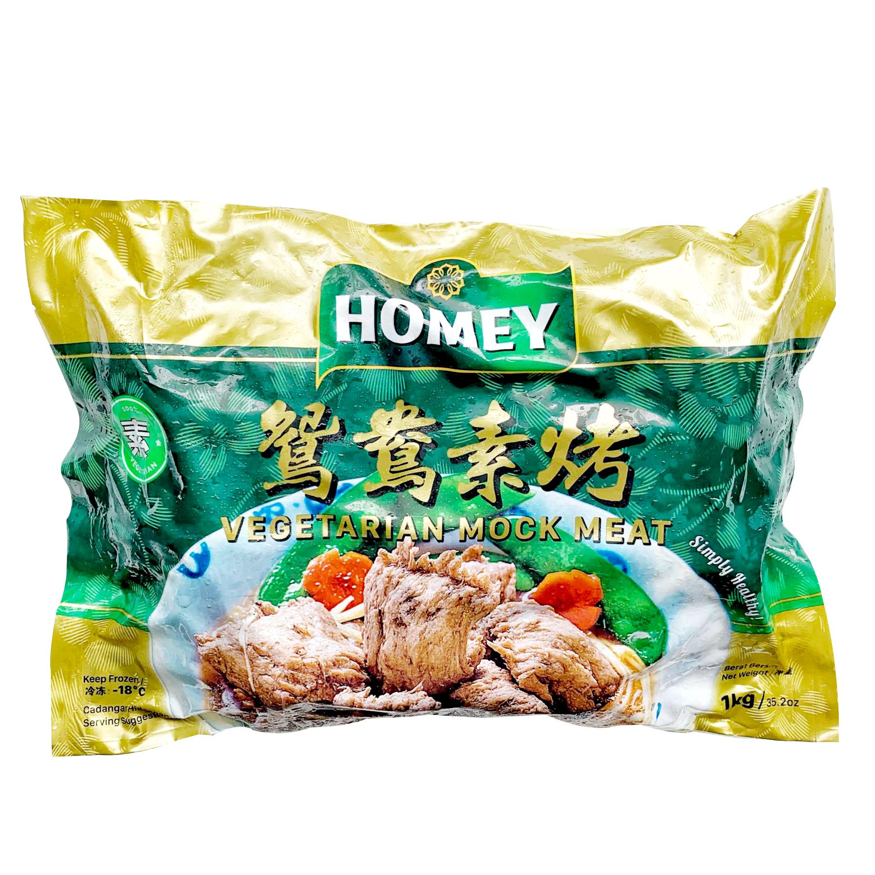 Image Veg Mock Meat 立德 - 鸳鸯素烤 1000grams