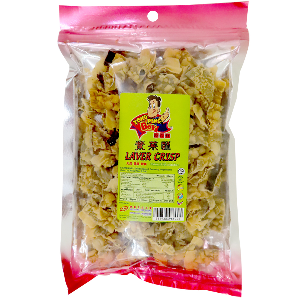 Image Yong Peng Boy Crispy Seaweed Laver Crisp 辉隆 - 紫菜酥 130grams