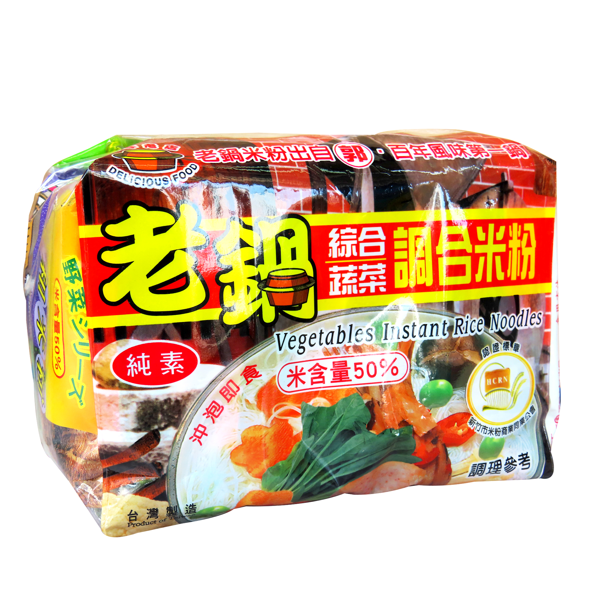 Image Rice Noodle 南兴 - 老锅综合蔬菜米粉 (5packets) 325grams