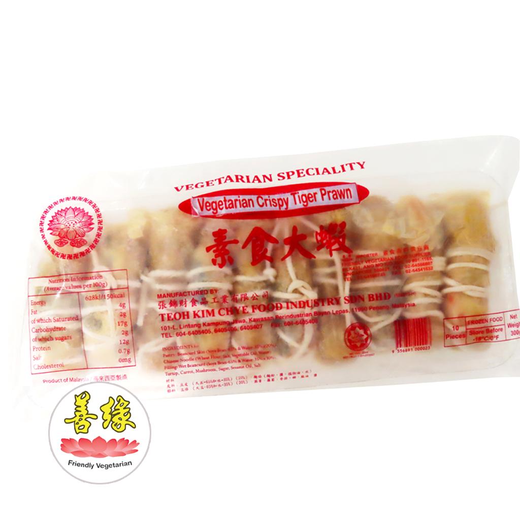 Image Vegetarian Tiger Prawn (beancurd) 张锦财大虾 300g