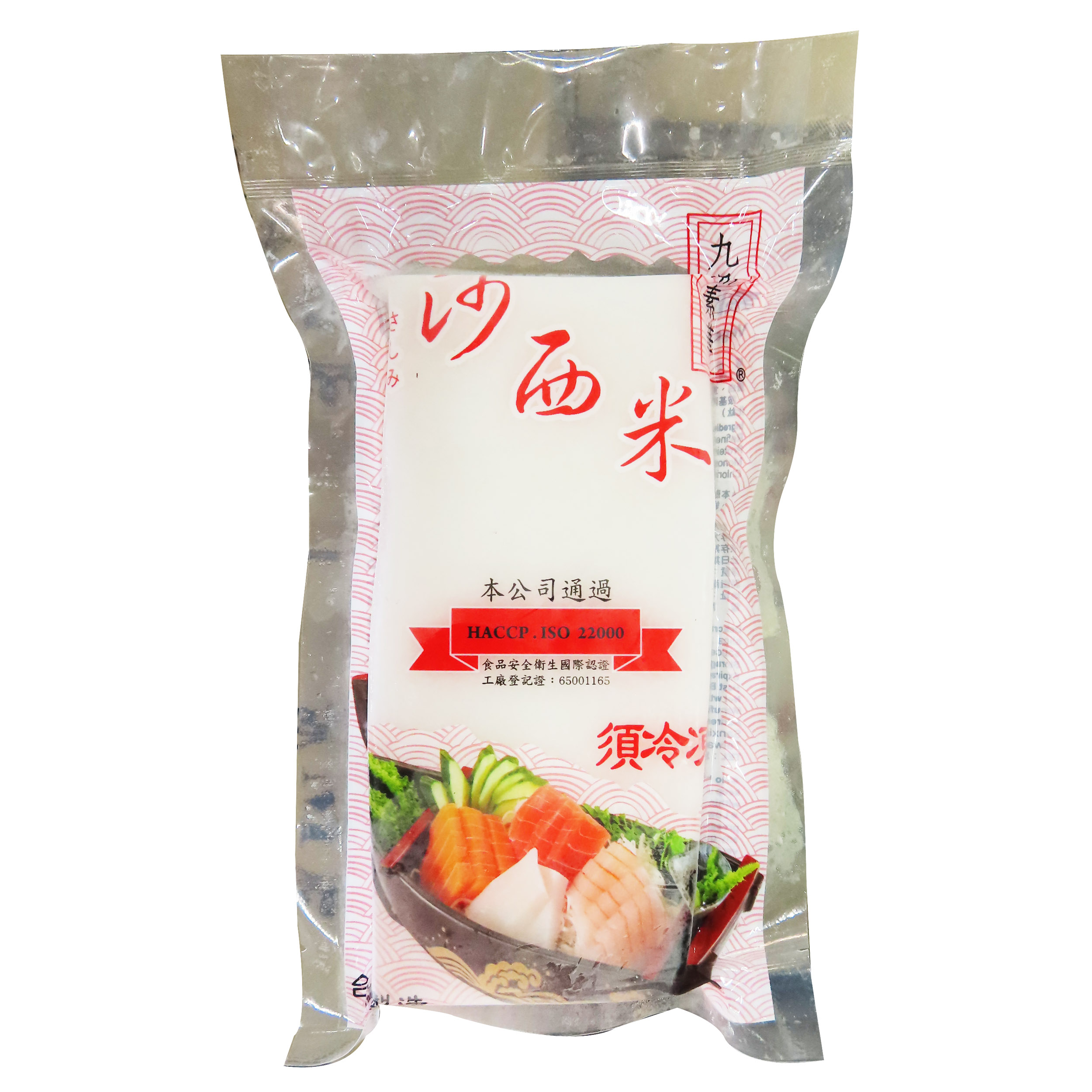 Image Veggie Sashimi Squid 九鼎华-素花枝生鱼片 220grams