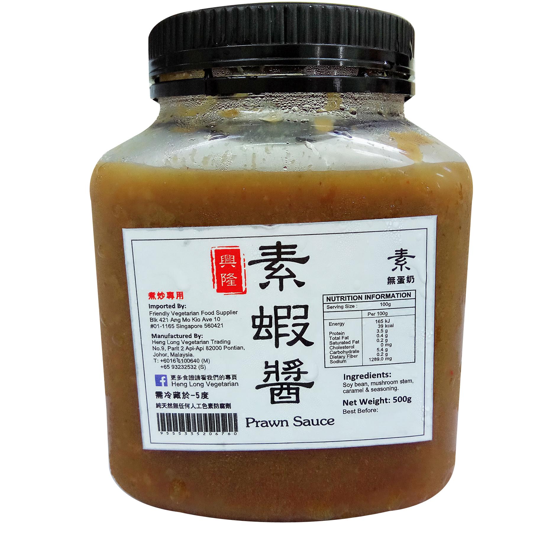 Image Heng Long Prawn Sauce 兴隆 - 素虾酱 500grams 槟城虾面酱