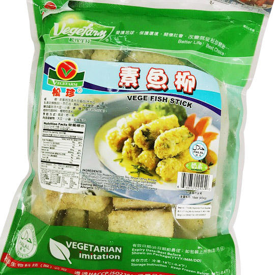 Image Vege Fish Stick 松珍 - 素鱼柳 454grams