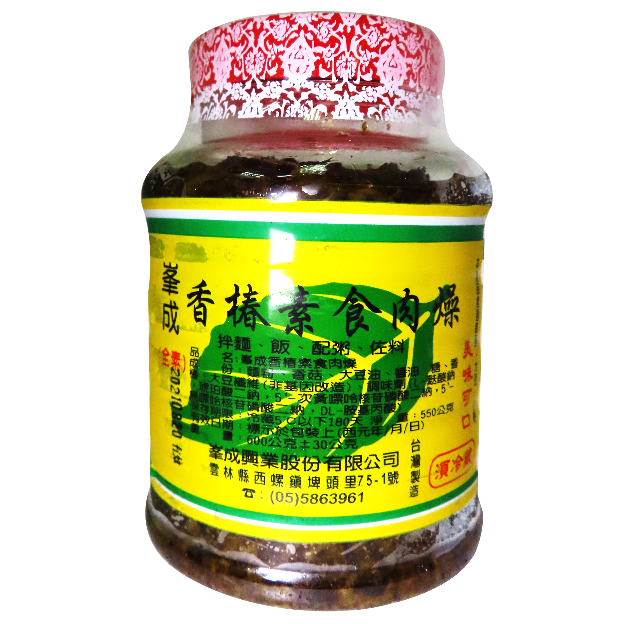 Image Cedar Minced Mushroom Rou Zao峯成 - 香椿肉燥 600grams