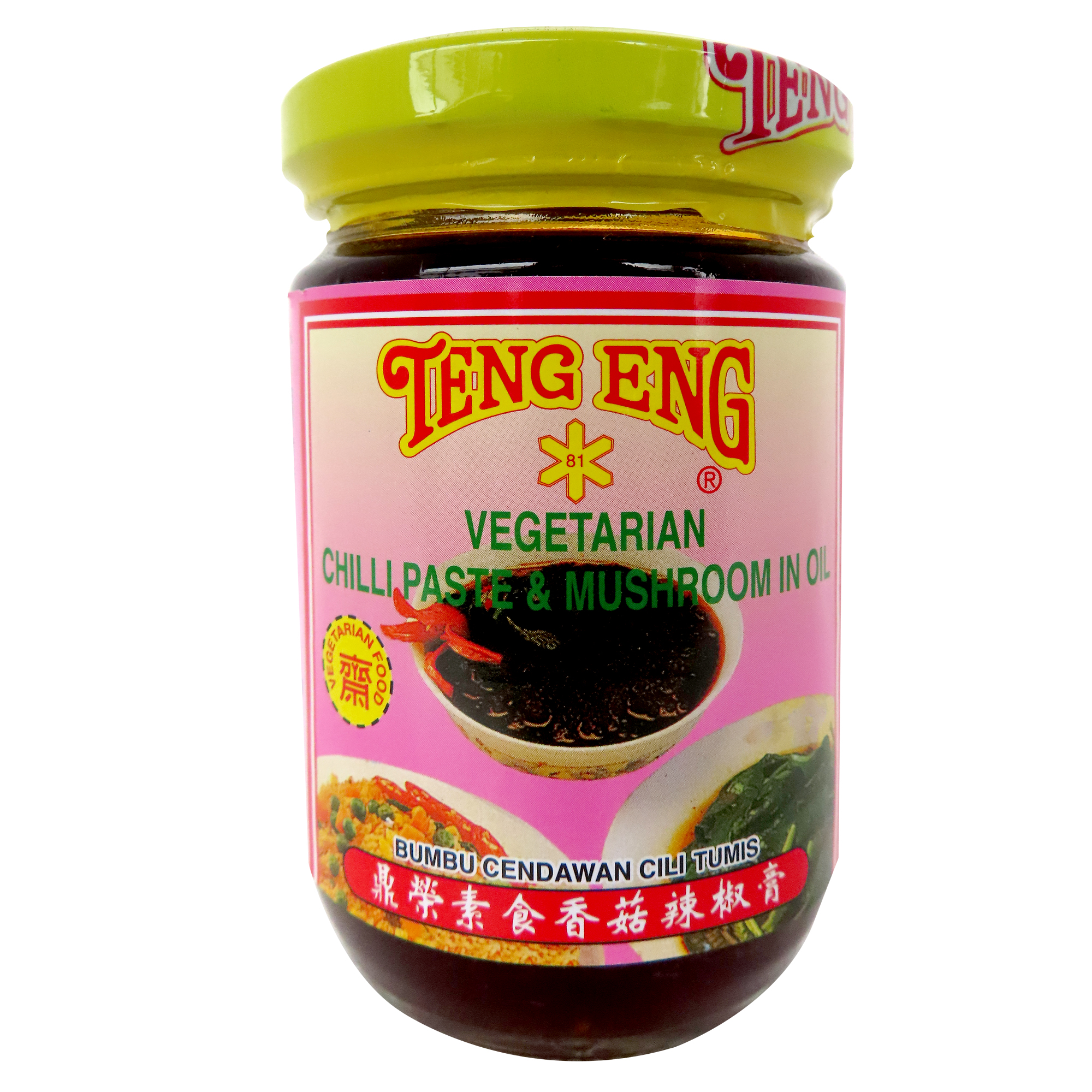 Image Vegetarian Chili Paste and mushroom 鼎荣-香菇辣椒膏 227 grams