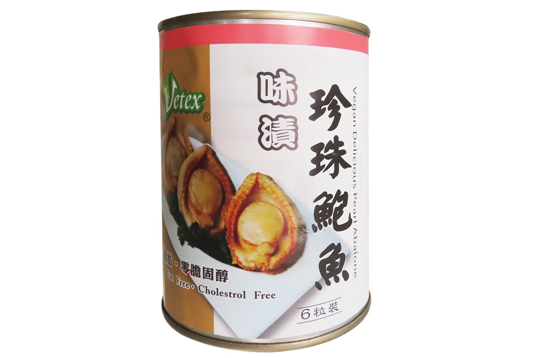 Image Vegan Pearl Abalone Can 味渍 - 珍珠鲍鱼(6粒) 600grams